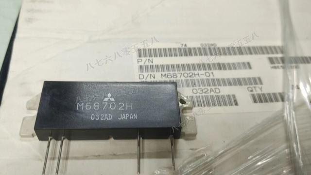 M68702H-01