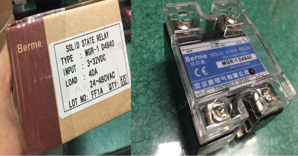 MGR-1 D4840,MGR-1D4840
